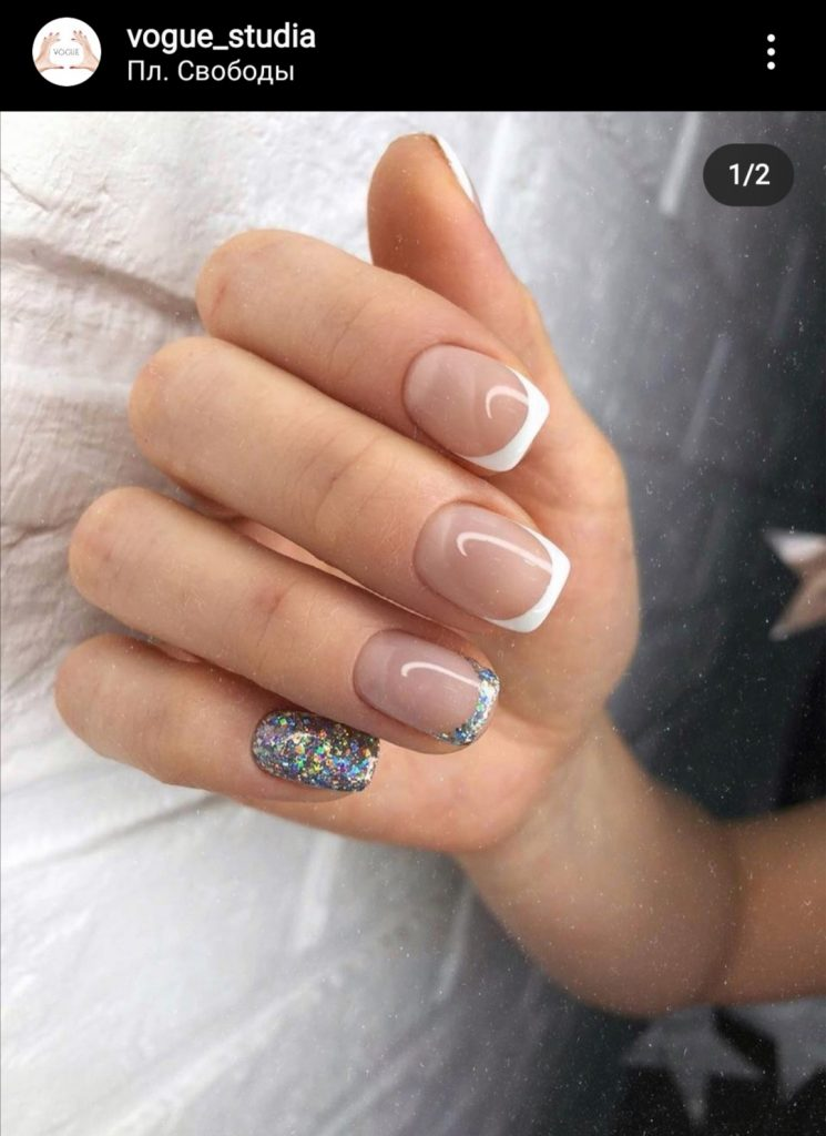 French Manicure 4